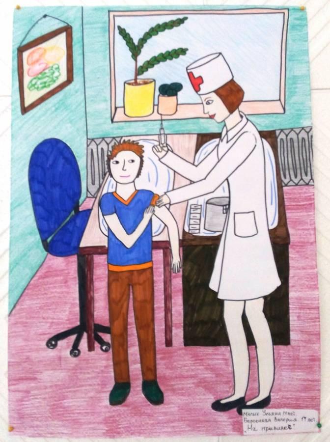 Картинки на тему моя мама медсестра, как нарисовать